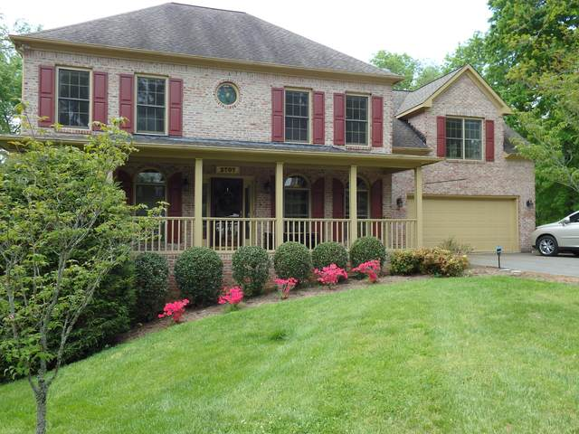 2707 Ed Stallings Lane, Knoxville, TN 37931 (#1152124) :: The Cook Team
