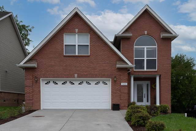1028 Lennox Circle, Maryville, TN 37803 (#1152349) :: Tennessee Elite Realty