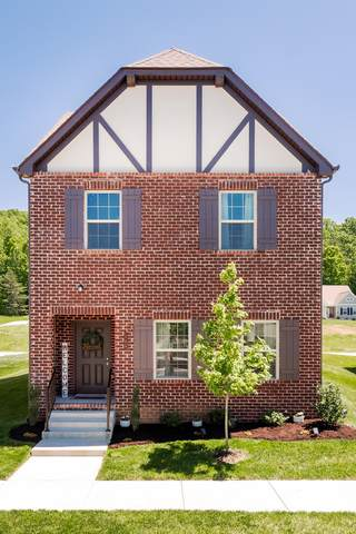 106 Curie Lane, Oak Ridge, TN 37830 (#1152712) :: Shannon Foster Boline Group
