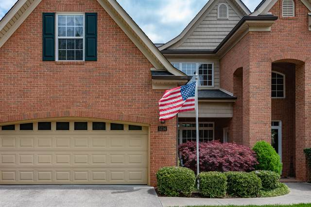 5114 Dovewood Way Way, Knoxville, TN 37918 (#1152984) :: Billy Houston Group