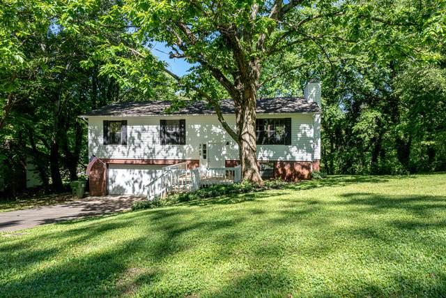 2005 Wayne Circle, Maryville, TN 37804 (#1153310) :: Tennessee Elite Realty