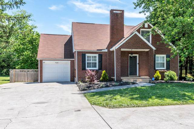 1624 Old Niles Ferry Rd, Maryville, TN 37803 (#1153386) :: Tennessee Elite Realty