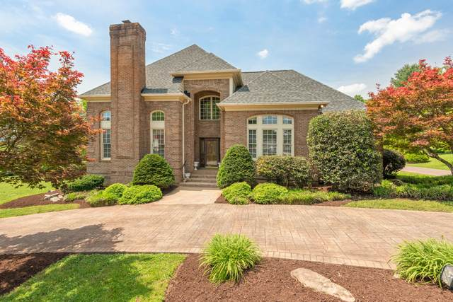 5337 Fountain Gate Rd, Knoxville, TN 37918 (#1153656) :: JET Real Estate