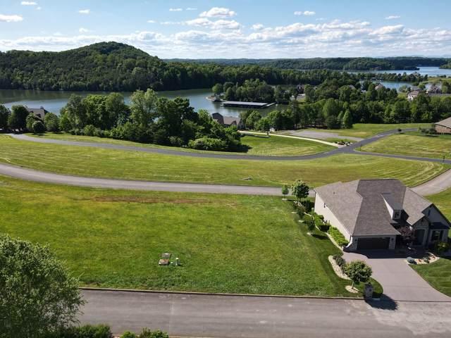 265 Hummingbird Drive, Vonore, TN 37885 (#1153708) :: JET Real Estate