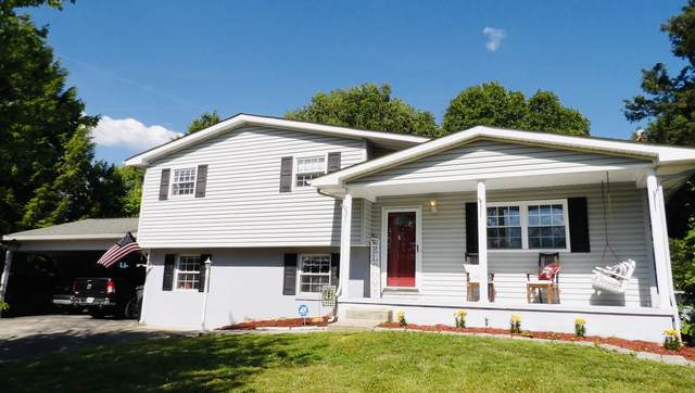 1142 Glade Hill Drive, Knoxville, TN 37909 (#1153853) :: JET Real Estate
