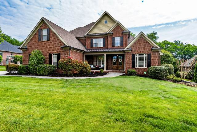 1344 Copperstone Lane, Knoxville, TN 37922 (#1153899) :: JET Real Estate