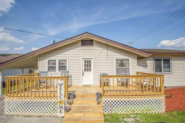 502 Wallace Ave, Rocky Top, TN 37769 (#1153948) :: Tennessee Elite Realty