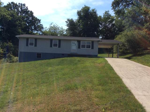 306 N Ridge Ave, Rockwood, TN 37854 (#1154008) :: JET Real Estate