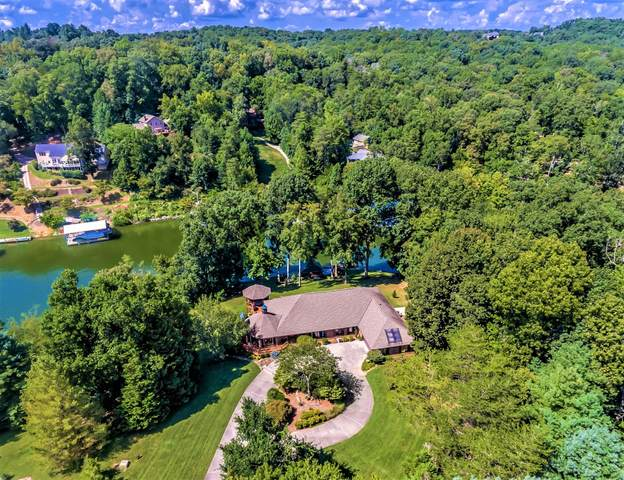 12550 Rivendell Way, Knoxville, TN 37922 (#1154149) :: JET Real Estate