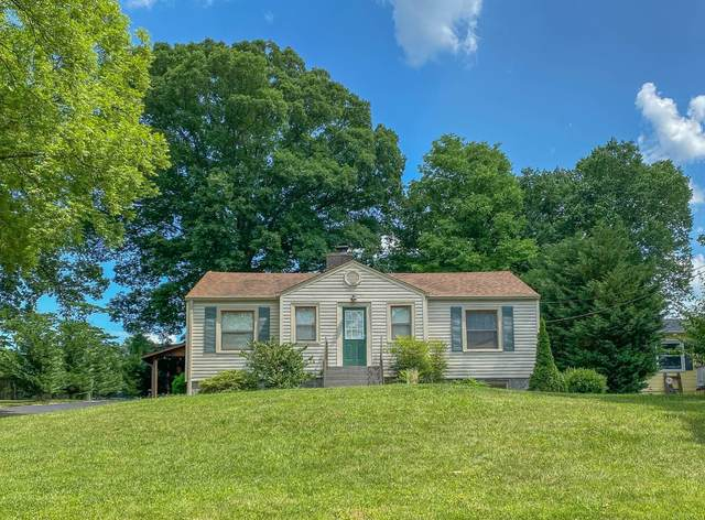 1216 Forest Ave, Maryville, TN 37804 (#1154219) :: JET Real Estate