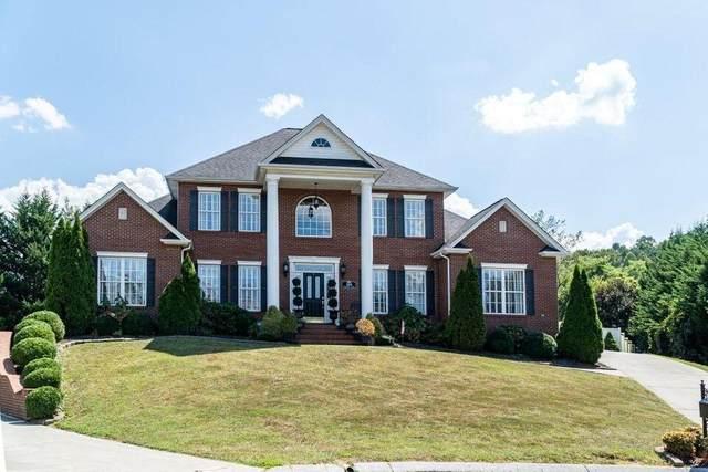 1109 Broughton Court, Morristown, TN 37814 (#1154348) :: JET Real Estate