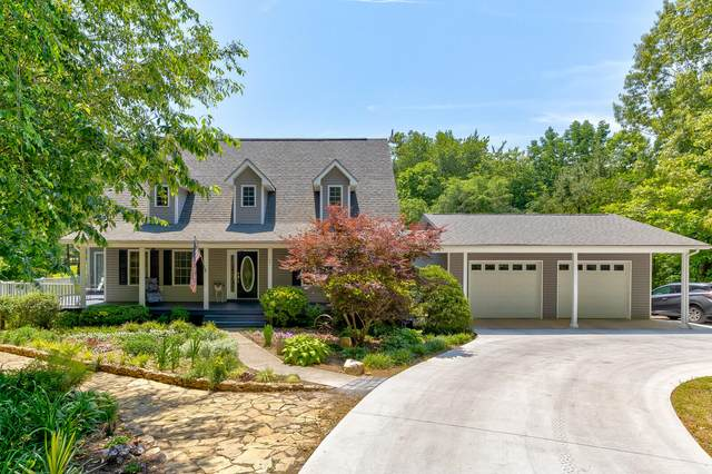103 Pine Loop Drive, Madisonville, TN 37354 (#1154583) :: JET Real Estate