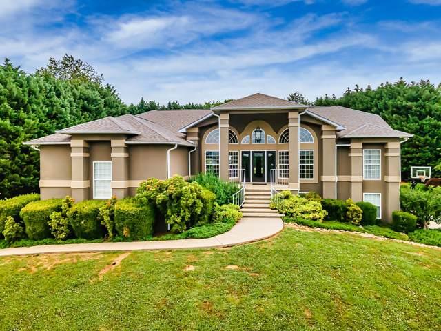 1527 Sequoia Drive, Maryville, TN 37801 (#1154844) :: Catrina Foster Group