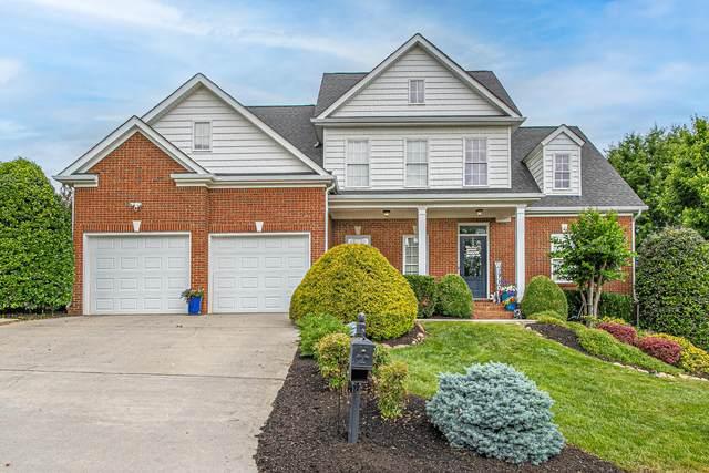 2643 Nicholas View Lane, Knoxville, TN 37931 (#1154902) :: JET Real Estate
