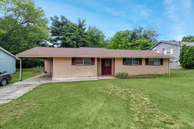 8548 Baron Drive, Knoxville, TN 37923 (#1155321) :: JET Real Estate