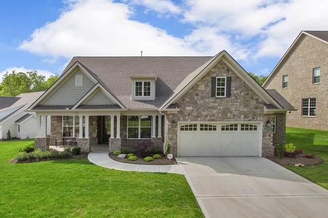 12051 Boyd Chase Blvd, Knoxville, TN 37934 (#1155368) :: JET Real Estate