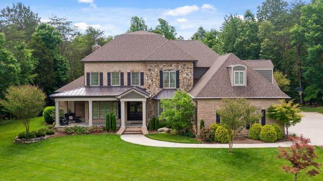 3171 Mountain Pointe Drive Nw, Cleveland, TN 37312 (#1155576) :: JET Real Estate