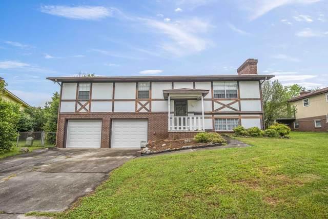 736 Morton Circle, Maryville, TN 37804 (#1155708) :: Tennessee Elite Realty