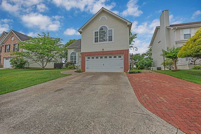 2513 Blue Meadow Lane, Knoxville, TN 37932 (#1155724) :: A+ Team
