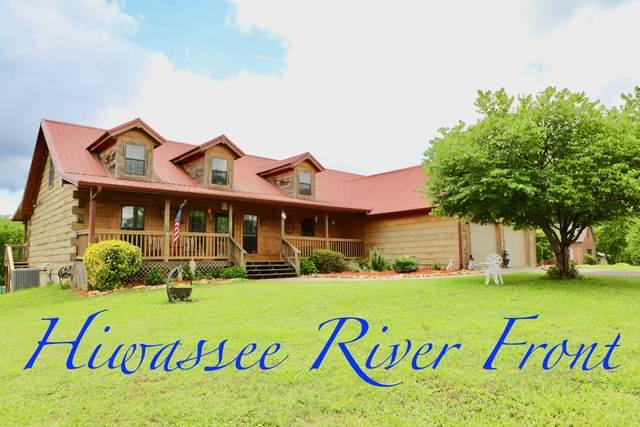 328 Savannah Shores Drive, delano, TN 37325 (#1155841) :: Catrina Foster Group