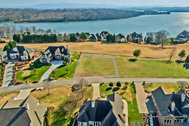 840 Rarity Bay Pkwy, Vonore, TN 37885 (#1156007) :: JET Real Estate