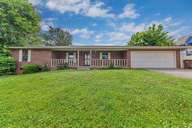 1218 Bradshaw Garden Rd, Knoxville, TN 37912 (#1156220) :: Realty Executives Associates