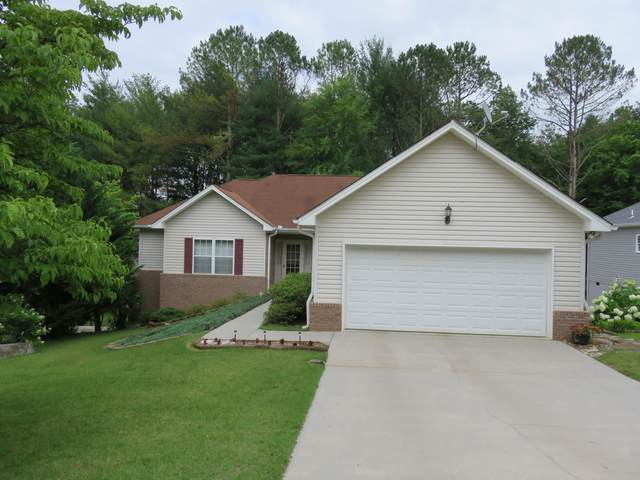 172 Inagehi Way, Loudon, TN 37774 (#1156322) :: The Cook Team