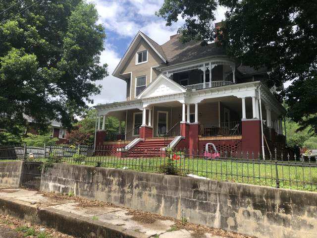 462 Welch St, Jellico, TN 37762 (#1156350) :: Catrina Foster Group