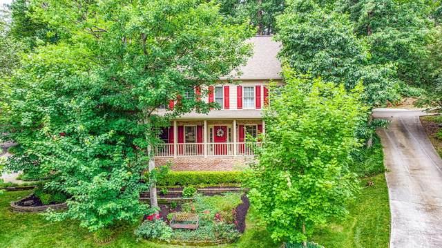 1644 Ila Perdue Drive, Knoxville, TN 37931 (#1156353) :: Realty Executives Associates