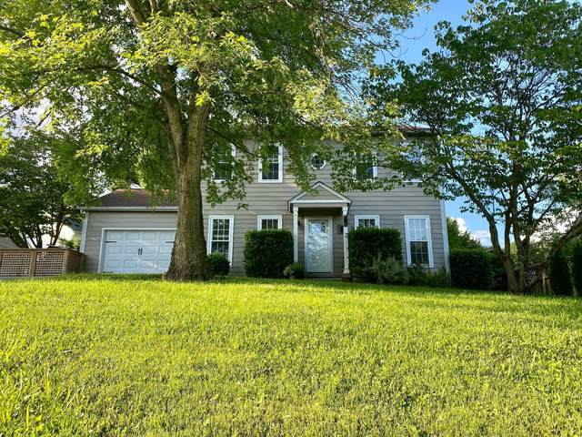 624 Waterford Drive, Knoxville, TN 37934 (#1156440) :: A+ Team