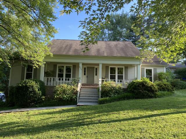 217 Way Station Tr #1, Knoxville, TN 37934 (#1156478) :: JET Real Estate