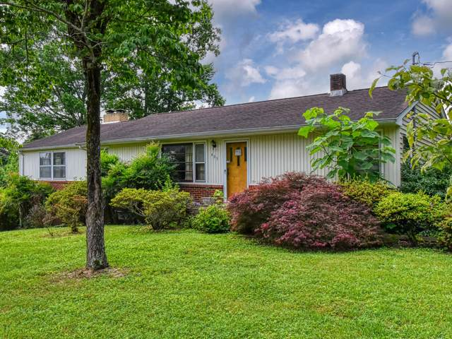 405 Old Emory Rd, Clinton, TN 37716 (#1156512) :: Tennessee Elite Realty