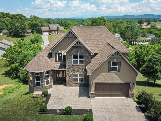 1202 Foxwood Drive, Sevierville, TN 37862 (#1156635) :: Billy Houston Group