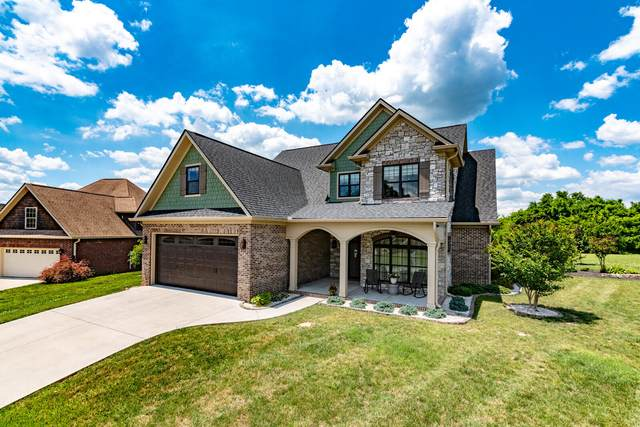346 Brittingham Drive, Maryville, TN 37801 (#1156991) :: Tennessee Elite Realty