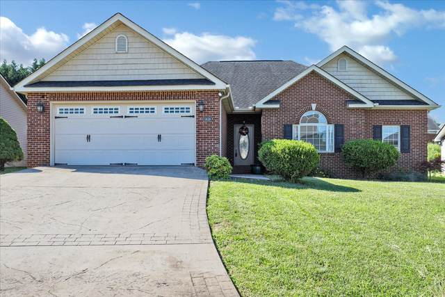 5638 Autumn Creek Drive, Knoxville, TN 37924 (#1157037) :: Tennessee Elite Realty