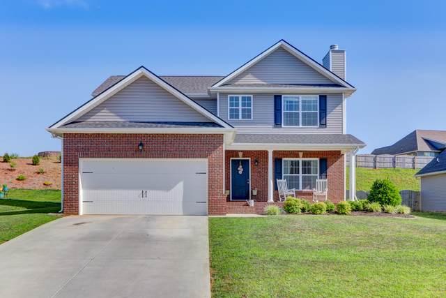 2808 Southwinds Circle, Sevierville, TN 37876 (#1157095) :: Tennessee Elite Realty