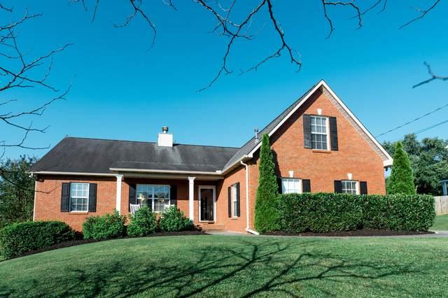 8227 Jade Tree Lane, Knoxville, TN 37938 (#1157190) :: JET Real Estate