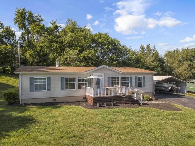 280 Robinson Circle, Lenoir City, TN 37772 (#1157200) :: Tennessee Elite Realty