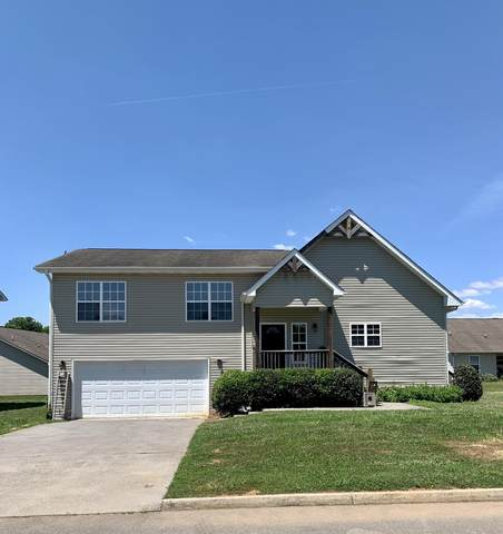 2340 Monarch Circle, Sevierville, TN 37876 (#1157409) :: Tennessee Elite Realty