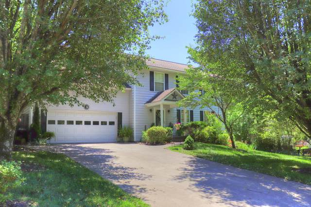 4524 Haverty Drive, Knoxville, TN 37931 (#1157486) :: JET Real Estate