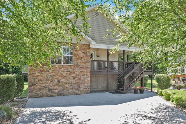 2034 Slippery Rock Circle, Sevierville, TN 37862 (#1157556) :: The Terrell-Drager Team