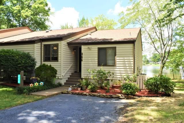 356 Lake Catherine Lane, Fairfield Glade, TN 38558 (#1157759) :: Tennessee Elite Realty