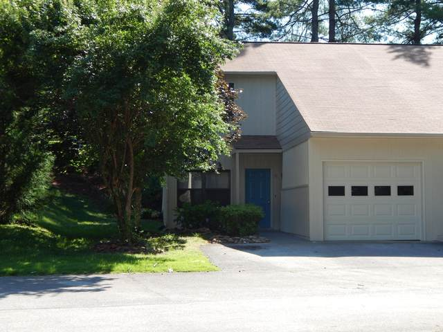 8400 Olde Colony Tr #70, Knoxville, TN 37923 (#1157819) :: Tennessee Elite Realty