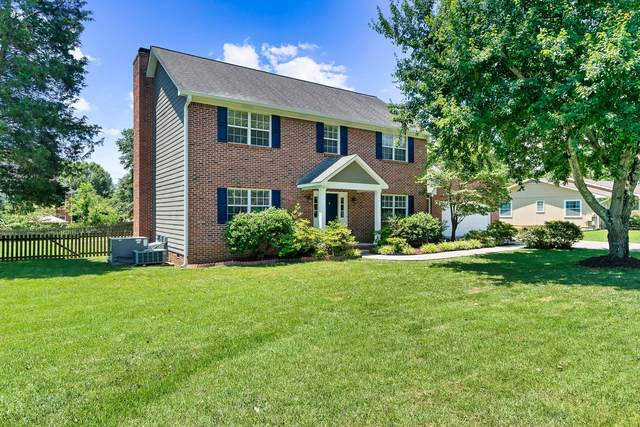 11536 Gates Mill Drive, Knoxville, TN 37934 (#1157928) :: JET Real Estate