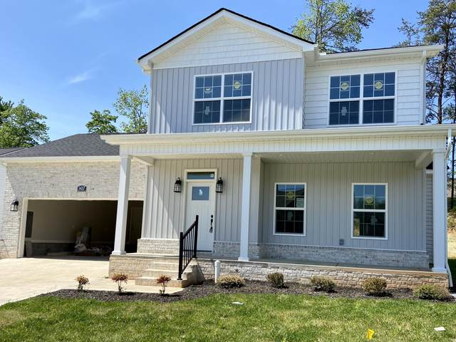 1437 Dream Catcher Drive, Knoxville, TN 37920 (#1158589) :: JET Real Estate