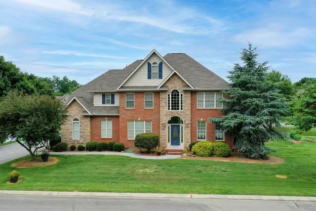 339 Lindbrook Way, Maryville, TN 37803 (#1159494) :: JET Real Estate
