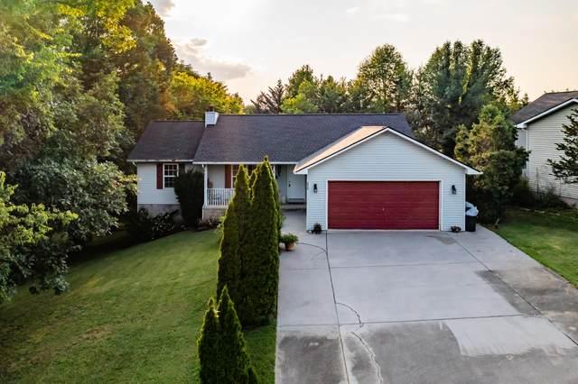 2913 Best Rd, Maryville, TN 37803 (#1159728) :: JET Real Estate