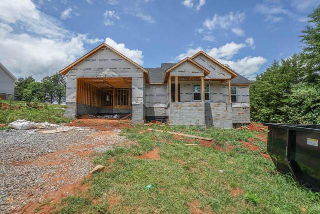 5919 Chester Lane, Maryville, TN 37801 (#1159893) :: JET Real Estate
