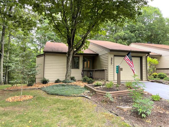 377 Lake Catherine Court, Crossville, TN 38558 (#1160035) :: Tennessee Elite Realty