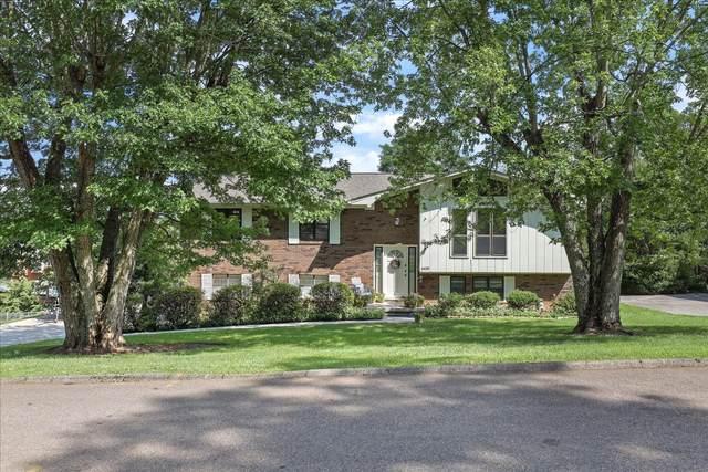 4628 Cobblestone Circle, Knoxville, TN 37938 (#1160092) :: Realty Executives Associates